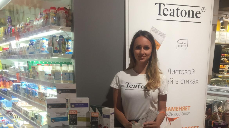 Семплинг в гипермаркетах АЗБУКА ВКУСА в Москве
