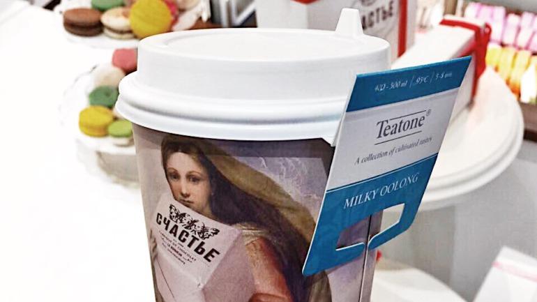Возьми с собой чай Teatone в «Лавке Счастья»