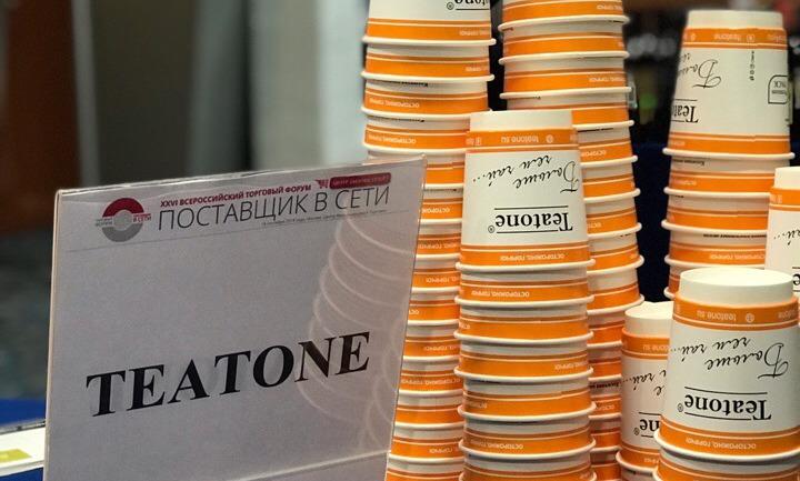 XXVI Всероссийский Торговый Форум «Поставщик в Сети» с Центром Закупок Сетей и Чайными брейками Teatone