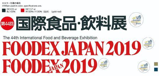 TEATONE НА FOODEX JAPAN 2019