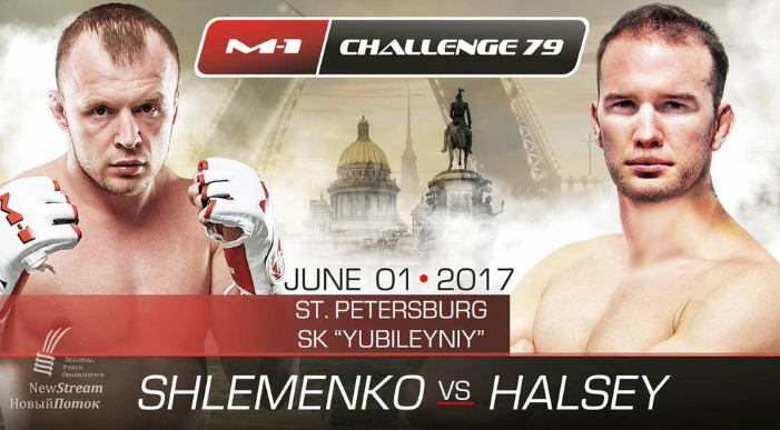 Teatone и главный бой июня – Шлеменко против Хэлси!
