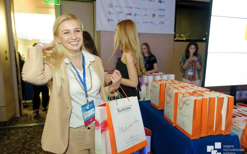 В Москве завершился самый крупный отраслевой форум «Неделя Российского Ритейла 2017»