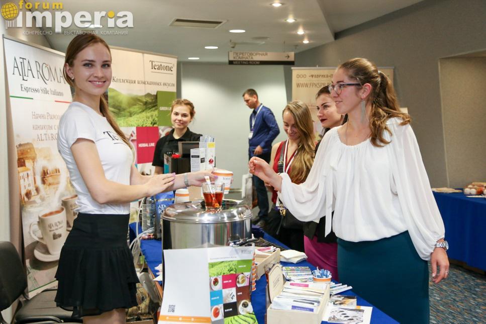Teatone  на Всероссийском Торговом Форуме «Поставщик FOOD»