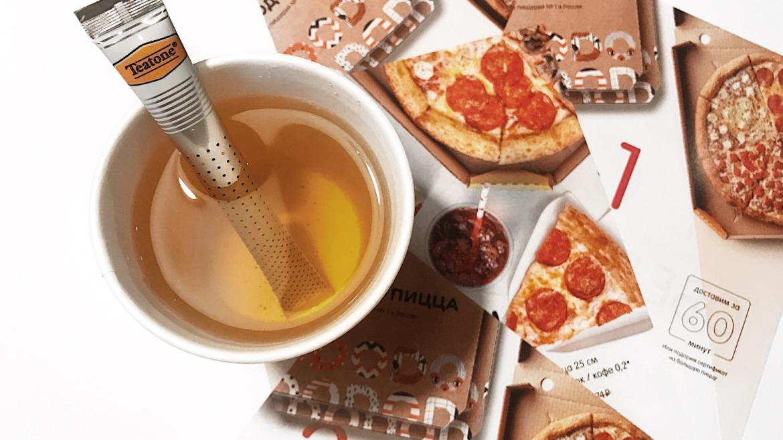 Чай Teatone в стиках и «Додо пицца»  инновации на обед!