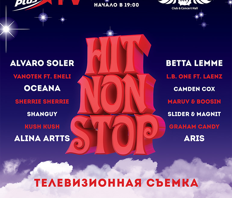 TEATONE IS SPONSORING EUROPA PLUS TV GRAND FESTIVAL HIT NON STOP IN SOCHI