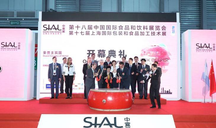 SIAL China 2018: Китайские чайные традиции и инновационный чай в стиках Teatone