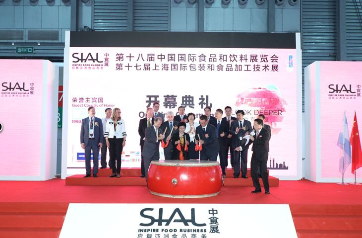 SIAL CHINA 2018: CHINESE TEA TRADITIONS AND TEATONE INNOVATIVE TEA IN STICKS