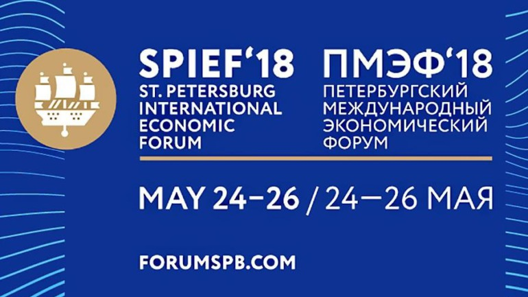 SPIEF 2018: TEATONE AND THE RUSSIAN EXPORT CENTER