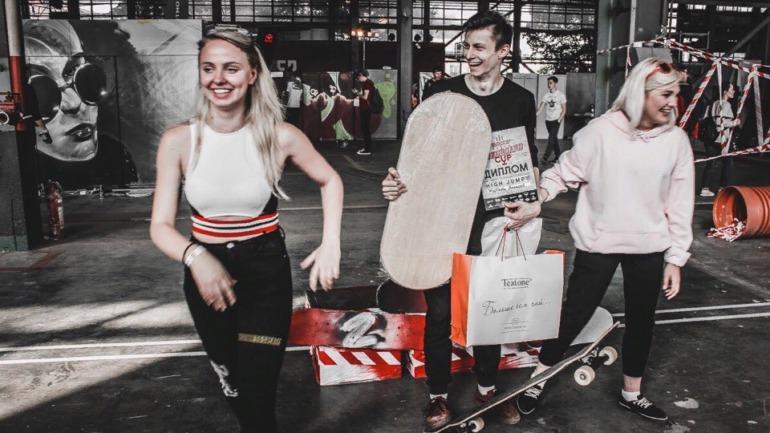 Teatone дарит подарки лучшим на URBAN CULTURE FEST