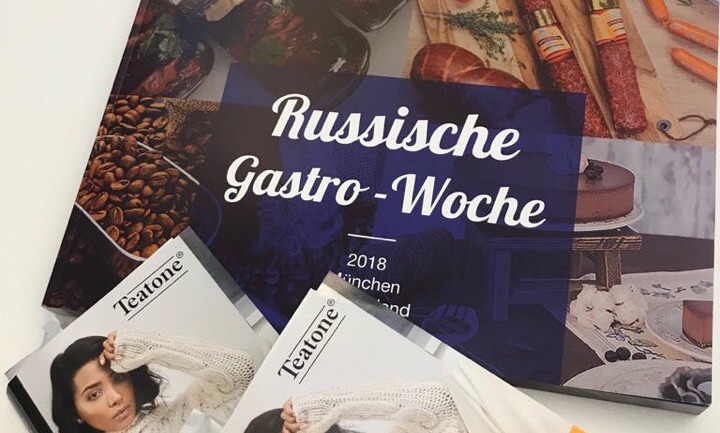 Tорговая марка Teatone была представлена на рынке Германии  в рамках Russian Gastro Week 2018