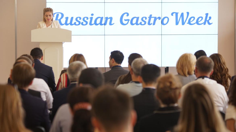 Russian Gastro Week Baku