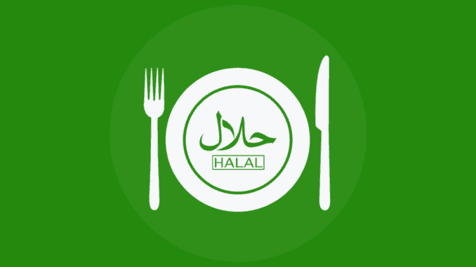 TM TEATONE HAS PASSED THE VERIFICATION AND RECEIVED THE HALAL CERTIFICATE FOR PRODUCTS