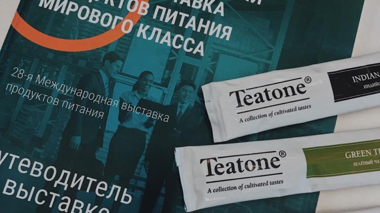 Teatone на WORLDFOOD в Москве
