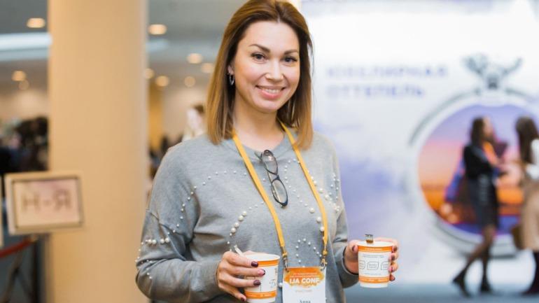 Teatone чайный спонсор ювелирной конференции IJA CONF